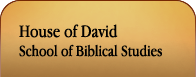 Learn Hebrew Roots and the Hebraic Perspective school of biblical studies